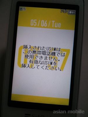 20140506075747