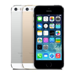 iphone5s-selection-hero-2013_GEO_JP