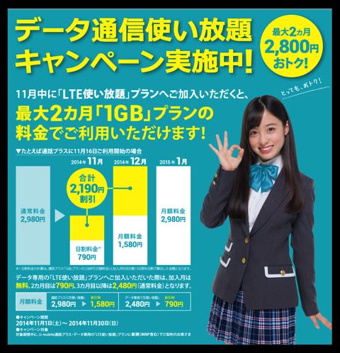 U-Mobile_001
