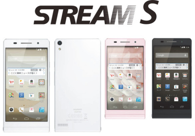 stream-s_img01