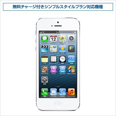 iPhone5_SLV_m
