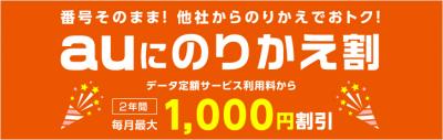 norikae2_725_230