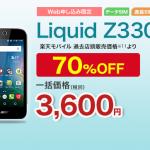 img_liquid