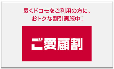 goaiko_D