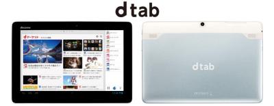 d-tab2